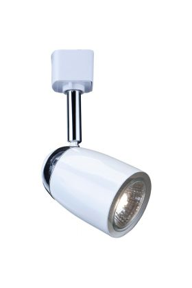 Searchlight railsysteem 5109WH