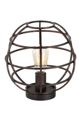 Freelight Pianeta T2830G tafellamp goud