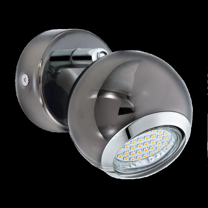 Eglo Bimeda  LED wandlamp 31005 nikkel